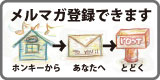 banner_mail.jpg