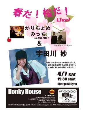 tae_Live_20120407_web.jpg